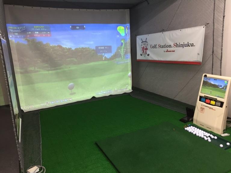東京のおすすめゴルフレッスン「ゴルフステーション新宿」