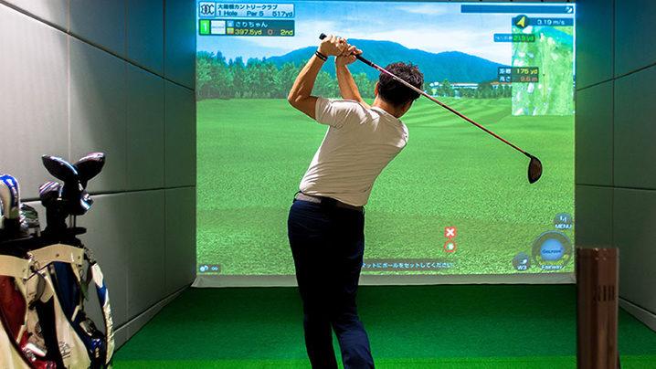 GOLF FUNPでゴルフが上達する?レッスンの設備や料金を解説