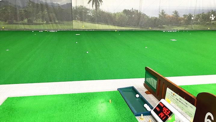 ゴルフファン長岡のレッスンでゴルフが上達できそうなのかを解説