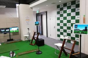 ゴルフィングベース東京でスコアはアップする?レッスンの特徴・料金を解説