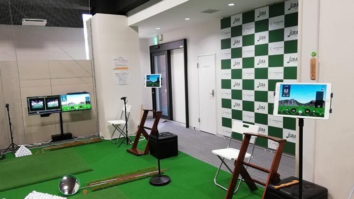 ゴルフィングベース東京の基本情
