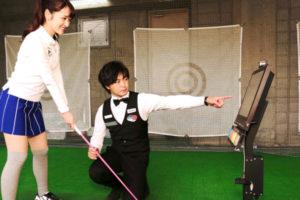 プラチナゴルフ(白金台)のレッスンでゴルフが上手くなりそうなのかを解説
