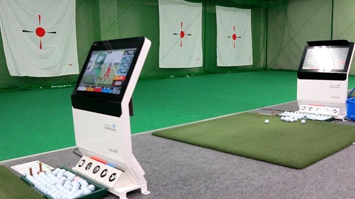 ゴルフフィールドでゴルフの腕は上がる?レッスンの設備や料金を解説