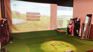 天王洲ゴルフ倶楽部でスコアはアップする?レッスン内容・料金を解説