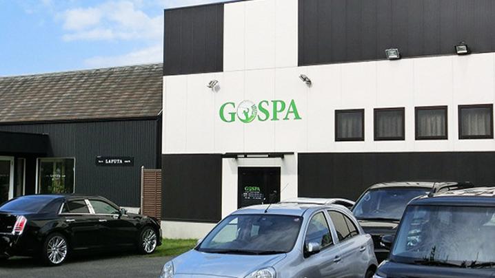 GOSPAの基本情報