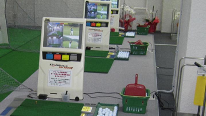 インドアゴルフスクール フィットインの基本情報