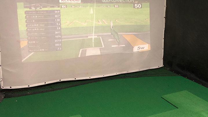 ワンズ ゴルフ アカデミーの詳細やレッスン内容を調査