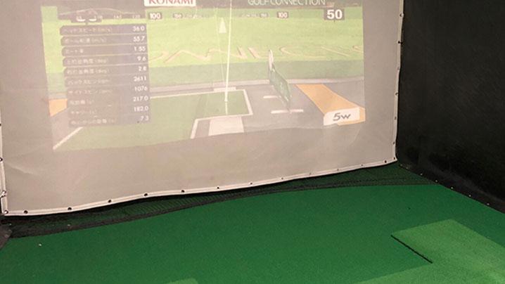 ワンズ ゴルフ アカデミーの基本情報