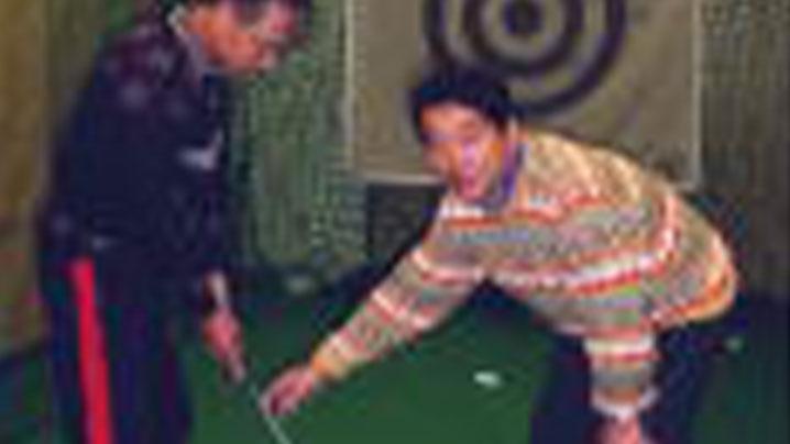 彩東プロゴルフスクールの基本情報