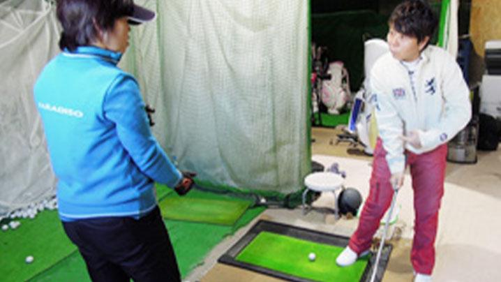 ゴルフサポートワンの基本情報