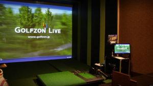 神楽坂カントリークラブでゴルフの腕は上がる?レッスンの設備や料金を解説