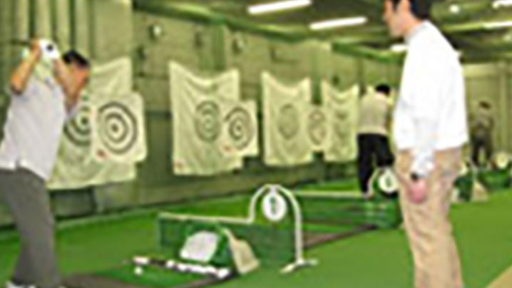 神奈中インドアゴルフスクールのレッスン内容