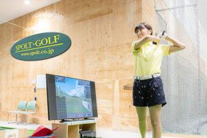 スポルトゴルフでスコアはアップする?レッスン内容・料金を解説