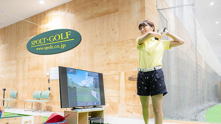 スポルトゴルフの基本情報