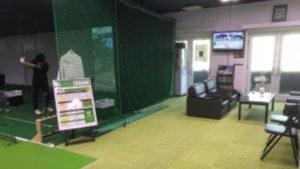 TIAシミュレーションゴルフでスコアはアップする?レッスン内容・料金を解説