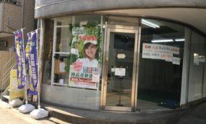 錦糸町TeeアンドGOLFはどんなゴルフスクール?特徴と料金を解説